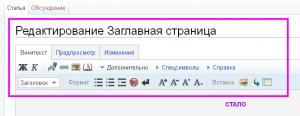 Ozersk 2014-06-05 2
