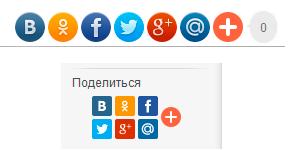 PlusoSidebarTitle